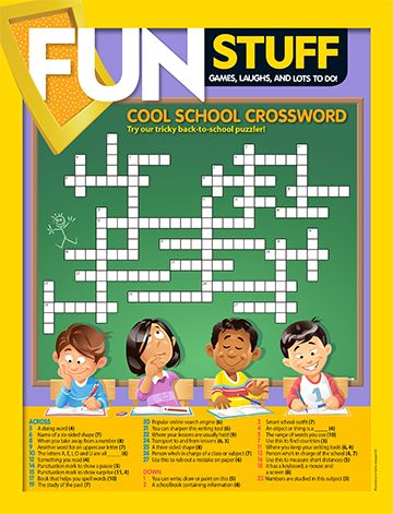 Back to school crossword primary resource - small image